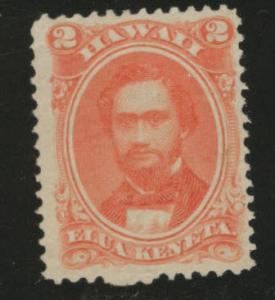 HAWAII Scott 31 MH* 1864 nice centering No gum CV$65