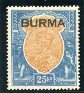 Burma 1937 KGVI 25r orange & blue (watermark inverted) MLH. SG 18aw.