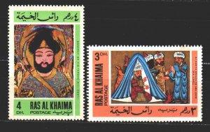 Ras al-khaimah. 1967. 169A-70A from the series. Arab miniatures 12-14 centuri...