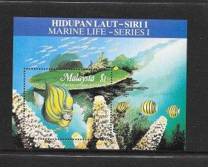 FISH - MALAYSIA #387   MNH