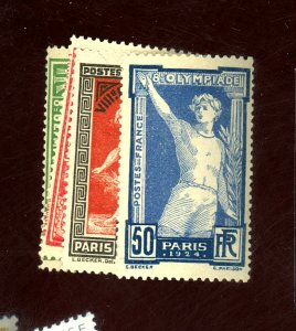 FRANCE #198-201 MINT FVF OG NH Cat $125