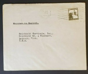 1940 Tel Aviv Palestine to Detroit Michigan Reichold Chemicals Advertising Cover