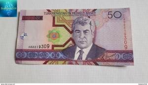Turkmenistan 2005 Banknote › 50 Manat
