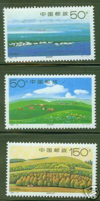 CHINA PRC Scott 2876-78 MNH** stamp set 1998