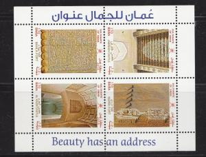 SULTANATE OF OMAN  S/S 2014  THE BEAUTY OF OMAN CASTEL , FORTS     MNH