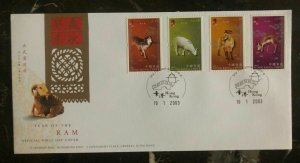 2003 Hong Kong China First Day Cover FDC Lunar New Year Of The Ram