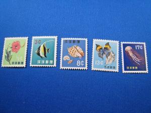 RYUKYU ISLANDS - SCOTT #58-62   -  MNH           (alb35)