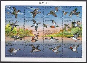 Belarus, Fauna, Birds MNH /1996