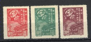 China, Peple's Republic 2-4   Mint NH VF 1949 PD