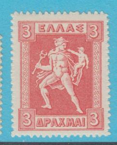 GREECE 228  MINT HINGED OG * NO FAULTS EXTRA FINE !