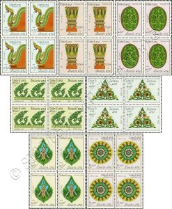 Laotian Art -BLOCK OF 4- (MNH)