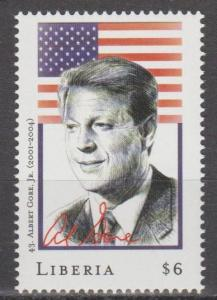 Liberia 2007 President Al Gore Oops! (ST1516)