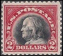 547 Mint,OG,HR... SCV $110.00