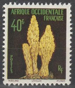 French West Africa #82 MNH F-VF (SU6986)