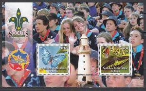 Congo, Dem., 2004 Cinderella issue. Butterflies sheet of 2. Scout logo. L-House
