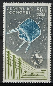 Comoro Islands 1965, Space, Satellite Airmail issue VF MNH