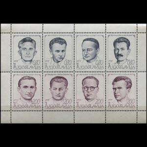 YUGOSLAVIA 1973 - Scott# 1173a Sheet NH