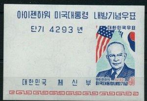 KOREA #305 ** mint never hinged souvenir sheet, MNH, Cat $40