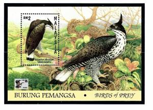Malaysia 586 MNH 1996 Birds of Prey S/S