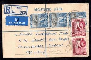 British KUT QEII Registered Postal History Cover to Dublin Skeleton PMK WS14919