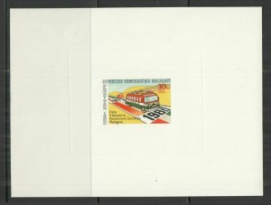 V1331 IMPERF 1980 MADAGASCAR SOCIALIST REVOLUTION BUSES ROADS EXCLUSIVE BL MNH