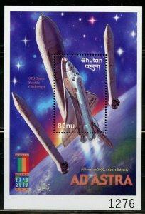 BHUTAN A SPACE ODYSSEY AD ASTRA SOUVENIR SHEET  MINT NH