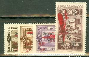 Lebanon CB1-4 mint CV $60