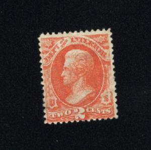 USA #O16 Mint  1873 PD