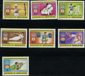 Mongolia SC904-910 21st OlympicGames,Montreal-Judo-Boxing-Wt.Lifting etc MNH1976