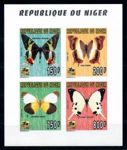 [76546] Niger 1996 World Jamboree Scouting Butterflies Imperf. Mini Sheet MNH