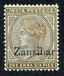 Zanzibar SG5 1a6p Small second Z M/M