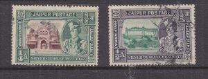 JAIPUR, INDIA, 1948 Silver Jubilee, 1/1a. & 1/2a., used.