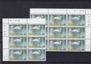 great white heron nevis $3  mint never hinged stamps ref r15020