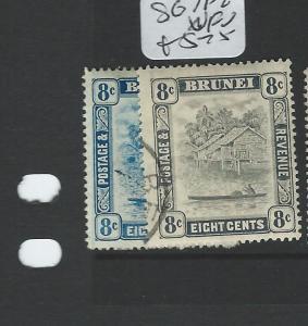 BRUNEI  (P0703B) SG71-2  VFU