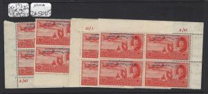 EGYPT  (PP2808B)  A/M  SG  3192   INV OVPT MATCH SET    PLATE BL OF 4   MNH