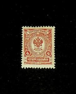 RUSSIA #73, 1909, COAT OF ARMS, SINGLE, MNH, NICE!! LQQK!!