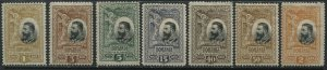 Romania 1906 part set mint o.g. hinged