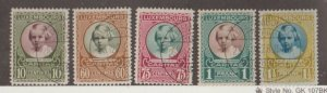 Luxembourg Scott #B30-B34 Stamps - Used Set