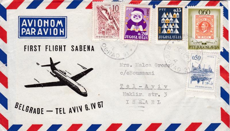 Yugoslavia 1967 First Flight Sabina Belgrade-Tel Aviv 6. IV 67  VF cover