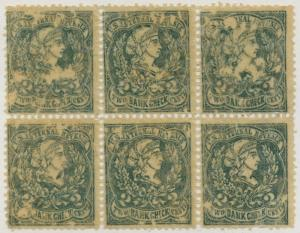 TURNER ESSAY #42b PERF 12 DECALCOMANIA PATENT BLOCK OF 6 GREEN WL7978 WLB