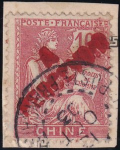French offices China 1903 SC J28 Used Signed Roumet On Piece