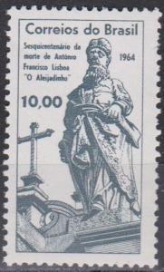 Brazil #988 MNH VF (B1594)