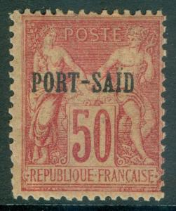 FRENCH PORT SAID : 1899. Yvert #14 Fresh stamp. Very Fine, Mint OG H. Cat €360.