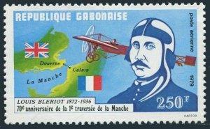 Gabon C223,hinged.Michel 708. Bleriot flight over English-Chanel,70th Ann.1979.