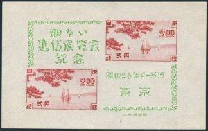 Japan 409 sheet,MNH.Michel Bl.20. EXPO-1948.Sampans on Inland Sea, near Suma.
