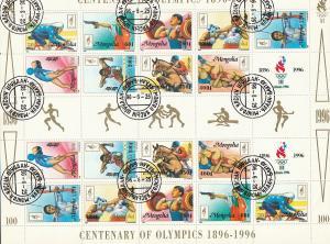 #2238-2246 Mongolia Olymphilex Sheet  w/margins & cancels