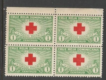 Dominican Republic 265B MNH NO OVERPRINT BLOCK OF 4![D1]-7