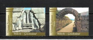 United Nations - Vienna 350-351 MNH