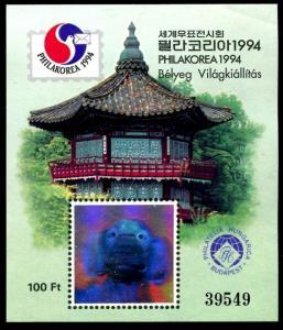 Hungary, MNH, Stamp EXPO PHILKOREA 1994.x7143
