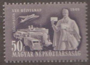 Hungary Scott #C67 Stamp - Mint NH Single